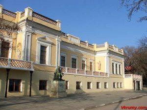 Музей Айвазовского