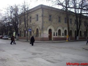Музей тавриды